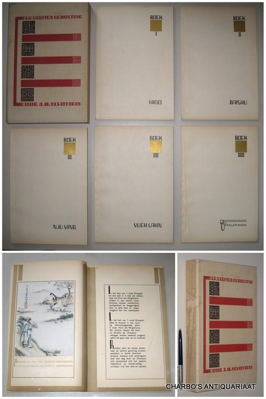 SCHOTMAN, J.W., -  Der geesten gemoeting. Vier Morgendlandse dromen in verzen met originele Chinese illustraties van Moh Shih Chen. Geheel typografisch verzorgd door H.Th. Wijdeveld.
